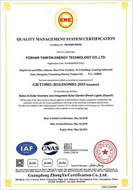 certifications3