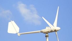 wind power generator 3kw