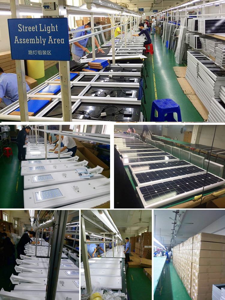 solar street light factory