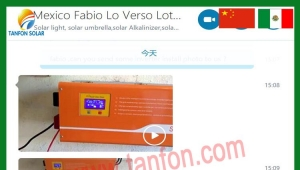 Double output inverter 2 phase voltage for South America feedback