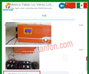 Double phase 2 voltage output inverter for south America feedback