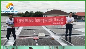 20KW solar power system 3 phase for factory use
