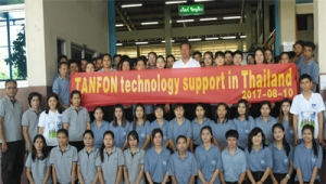 Tanfon inverter factory partner in Thailand