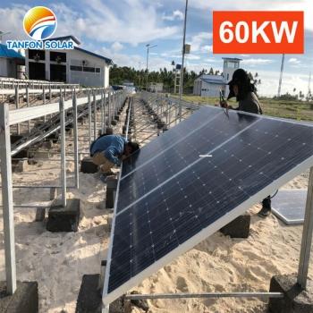 60kw solar power system