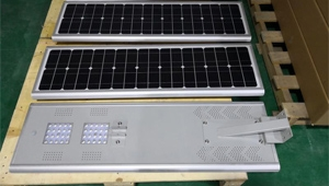 How to distinguish the quality of Solar led light system