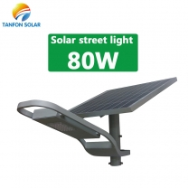 High brightness SMD 80W LED solar panel street light with battery