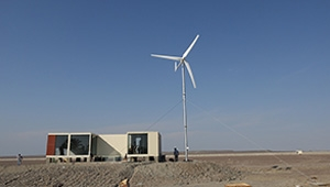 What is the working principle of wind electric power generation ?
