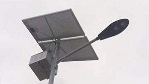 How is solar street light cost ?