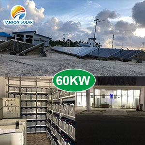 TANFON Airport Project 60kw Solar System in Indonesia