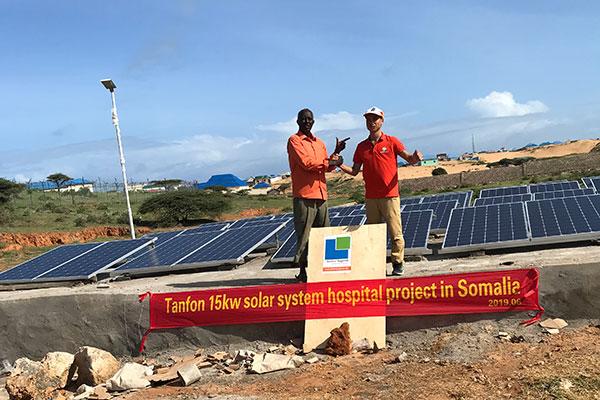 hospital solar panels
