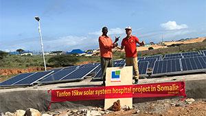 Tanfon 15KW hospital solar panels project in Somalia