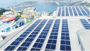 Solar energy system in Hong Kong Ocean Park