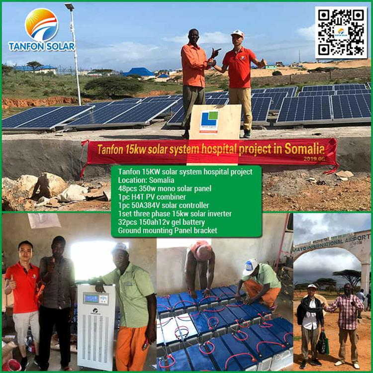 solar electricity power system