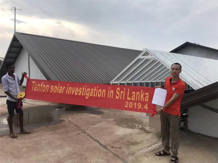 60KW solar energy