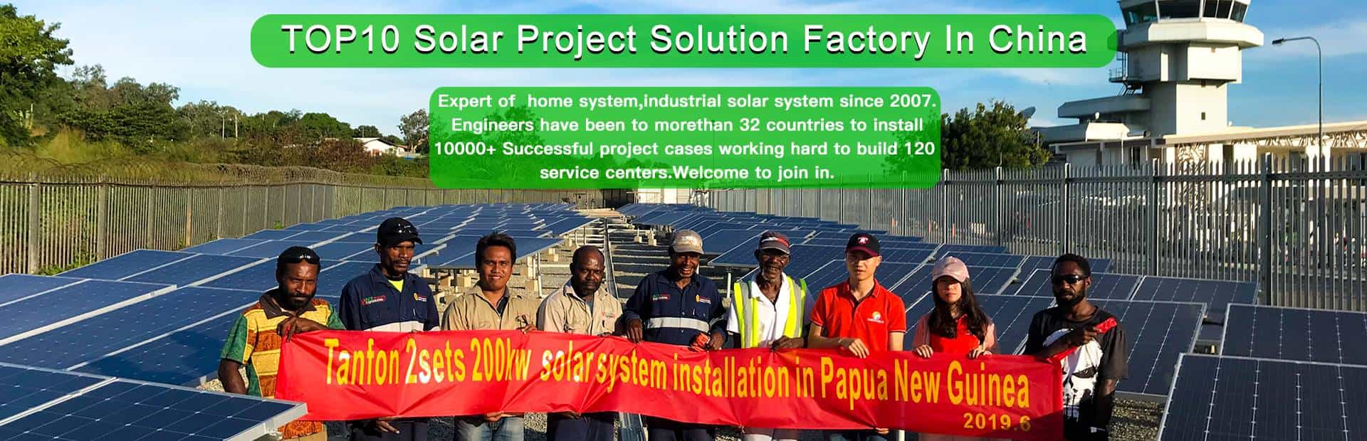 solar power system china TOP10 project solution factory