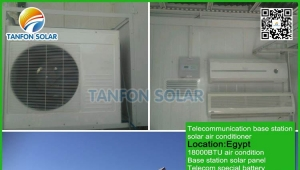 What is Telecommunication base station solar air conditioner?