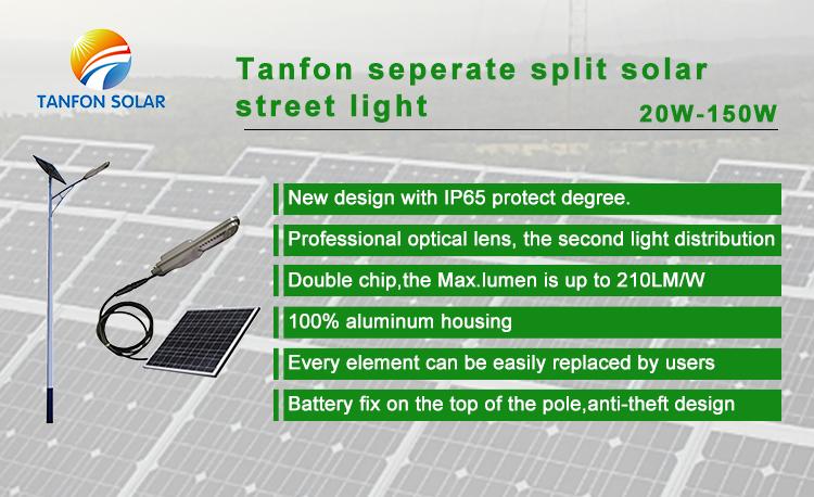 seperate solar street light