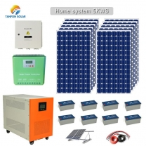 Solar Power System manufacturer 5kw solar system for Anguilla home