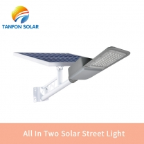 All In Two Affordable B-SLS 30W All in two solar street light