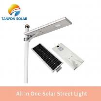 all in one solar power led street light 8W-120w solar yard lighting system