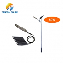80W solar street lights for commercial purpose bright lights