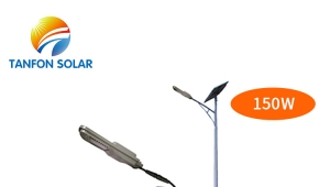 High power 150W waterproof led luces solares para exterio solar street light