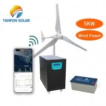 5000w hybrid wind solar grid tied system.