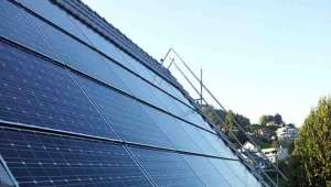 SOLAR SYSTEM AND ITS ON/OFF GRID