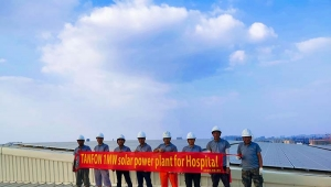 TANFON 1MW solar power plant for hospital